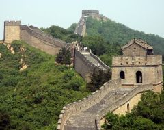 BIG Great-Wall 1290441690964